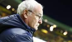 رانييري يرد بسخرية على مدرب فرنسا السابق