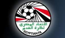 مصر تفاوض عدة منتخبات لمواجهتها وديا استعدادا للمونديال