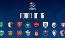 مواجهات قوية في دور الـ16 من دوري أبطال آسيا