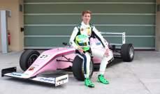 شوماخر جديد ينضم الى رياضة السيارات