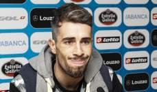 لويزينيو يتحدث عن مواجهة ريال مدريد
