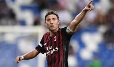 مونتوليفو قد يرحل عن ميلان