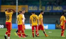 بينفنتو قد يحقّق أسوأ إنطلاقة في تاريخ الدوري الإيطالي