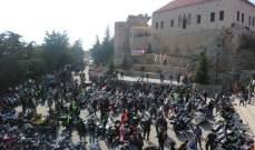 راشيا تحيي عيد الاستقلال بمشاركة 200 دراج