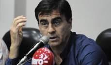 مدرب الاكوادور: الخسارة امام المنتخب البرازيلي كانت متوقعة