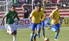 البرازيل والاوروغواي يحققان التعادل وكولومبيا تتعثر امام باراغواي