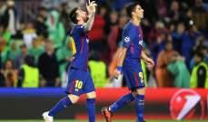 ميسي يقود برشلونة للفوز في مئويته وفوز صعب لليوفنتوس