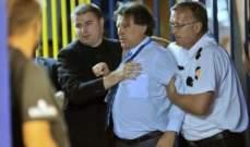 الكرواتي ماميتش يتعرض إلى إطلاق نار في البوسنة