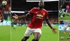 الكأس الدولية للابطال:اليونايتد يقهر السيتي في اولى مواجهات هذا الموسم