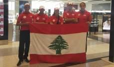 بعثة لبنان للترياتلون الى الاردن  للمشاركة في بطولة غرب آسيا