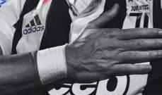 غيابات مؤثرة ليوفنتوس في مباراة الموسم امام نابولي