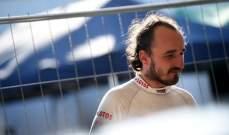 كوبيكا واثق من قدرته على العودة للفورمولا 1