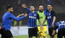 اهداف مباراة ديربي مدينة ميلان