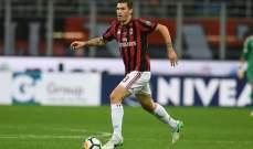 رومانيولي يبتعد عن ميلان بداعي الاصابة