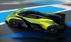 سيارة Aston Martin Valkyrie Pro ستُنافس سيارات الفورمولا 1