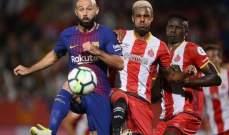 برشلونة يجد بديل ماسكيرانو بعد رحيله عن الفريق
