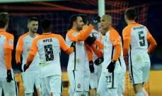 شاختار يقترب من حسم لقب الدوري الاوكراني