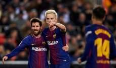 برشلونة يجدد فوزه امام فالنسيا ويعبر الى النهائي من بوابة الميستايا