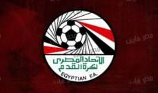 الدوري المصري: إنبي يخطف تعادل قاتل أمام الإتحاد السكندري