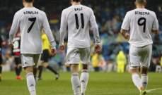 تشكيلة ريال مدريد الرسمية امام فالنسيا في قمة المستايا