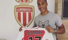 رسمياً : موناكو يحسم صفقة تيليمانس