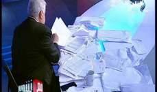 مرتضى منصور يرد على عودة هاني العتّال من خلال إبراز أطنان من المستندات