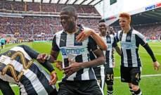 نيوكاسل يونايتد يحسم لقب دوري الدرجة الاولى في المرحلة الاخيرة