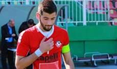 خاص  : ماذا قال جان جاك يمين بعد مباراةالسلامزغرتا وطرابلس في الدوري اللبناني ؟
