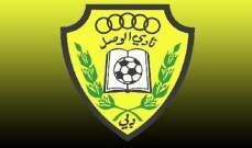 نادي الوصل الاماراتي: شكرا لكم يا رجال الجزيرة على هذا الأداء المشرف