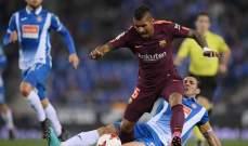 ارتياح في برشلونة بعد تحديد نوعية اصابة باولينيو