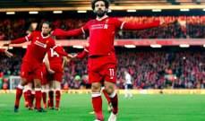 صلاح يدخل التاريخ ويهدي ليفربول انتصاراً سهلاً امام نيوكاسل