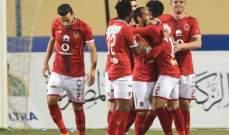 محمد جابر يحرز اولى اهدافه الافريقية مع الاهلي