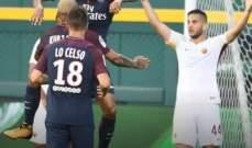 روما يسقط امام باريس سان جيرمان في بطولة الكأس الدولية الودية للأبطال