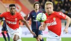 موناكو يعاني من غيابات قبل مواجهة باريس سان جيرمان