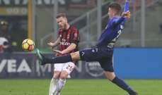 كاس ايطاليا : الميلان يكتفي بالتعادل السلبي امام لاتسيو