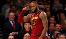 NBA:كليفلاند يعود الى سكة الانتصارات والسبيرز يقلص الفارق مع هيوستن