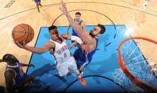 ويستبروك وانتيتوكونمبو افضل لاعبي NBA في الاسبوع الاول من كانون الاول