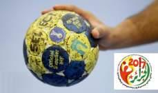 الخسارة الثانية لمصر والسعودية وقطر في بطولة العالم لكرة اليد للشباب