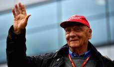 الفورمولا 1 تتمنى عيد ميلاد سعيد لبطل العالم السابق نيكي لاودا