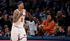 NBA: اشتعال الصراع على صدارة المجموعة الشرقية بعد سقوط بوسطن وفوز تورنتو