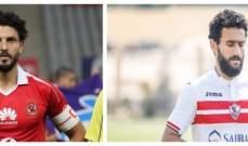 مكافأة حسام غالي وباسم مرسي بعد تأهل مصر للمونديال