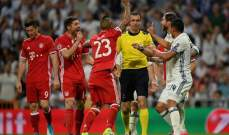 قرارات مثيرة للجدل في مباراة الريال وبايرن ميونيخ في دوري الابطال