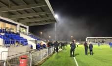 حريق في الملعب يوقف المباراة