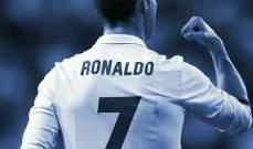 لمن يريد رونالدو : ادفع مليار يورو