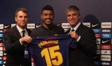 سكرتير برشلونة يتوقع انضمام كوتينيو و ديمبيلي قريباً
