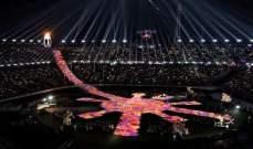 اميركا تحسم صدارة جدول ترتيب ميداليات الالعاب البارالمبية في بيونغ تشانغ