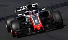بطولة الفورمولا 1 تبدأ في نهاية هذا الأسبوع في أستراليا