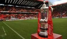 قرعة دور ربع نهائي كأس الإتحاد الإنكليزي