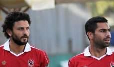 الأهلي يغرم أحمد فتحي وحسام غالي