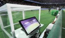 خاص : ماذا تضيف تقنية الفيديو في الكرة الانكليزية ؟